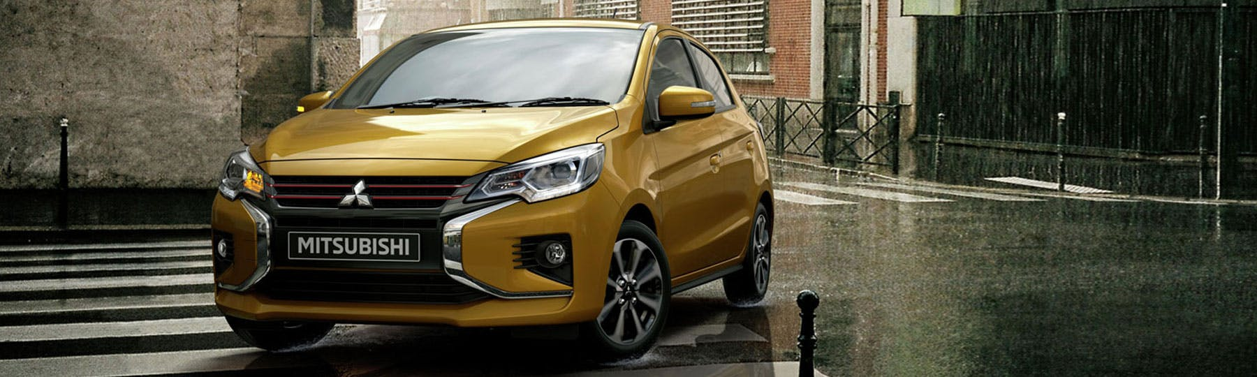 New Mitsubishi Mirage
